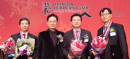 2014 서강대학교 OLC 경영부문 대상  (주)타임즈코어 이덕수회장 수상