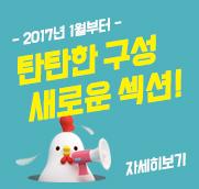 [안내]2017 신문안내