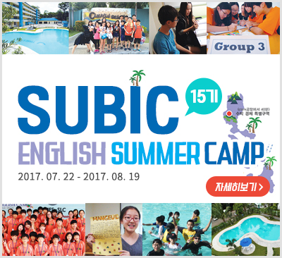 SUBIC ENGLISH SUMMER CAMP