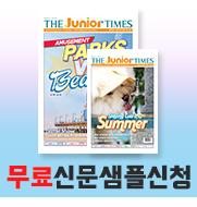 무료신문샘플신청